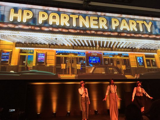 hp-partner-party